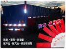 【車身反光貼】貨車 卡車 聯結車 汽車標誌貼 車用夜間安全反光貼紙 紅白警示反光條 工業反光
