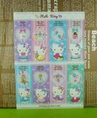 【震撼精品百貨】Hello Kitty 凱蒂貓~文件夾~淑女【共1款】