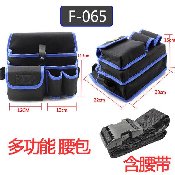 高檔工具腰包電工包帆布工具包網路監控維修掛包腰掛工具袋配腰帶