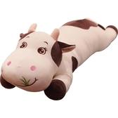 可愛奶牛毛絨玩具娃娃公仔睡覺抱枕長條枕床上大玩偶生日禮物女生