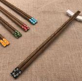 家用實木高檔紅木筷子家庭套裝10雙刻字雞翅木無漆無蠟禮品  百搭潮品