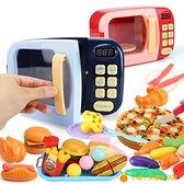 兒童微波爐玩具烤箱小孩過家家寶寶做飯廚房套裝男孩女孩仿真廚具【小橘子】