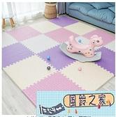 泡沫地墊拼接一整張兒童家用拼圖可坐地板墊加厚嬰兒爬行墊爬爬墊【風鈴之家】