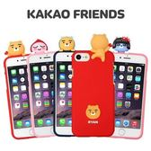 KAKAO FRIENDS 立體公仔 TPU軟殼 手機殼│S6 Edge Plus S7 S8 S9 Note4 Note5 Note8 Note9│z8057