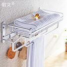 太空鋁衛生間置物架壁掛 浴室浴巾架毛巾架 網籃雙杆2層掛件