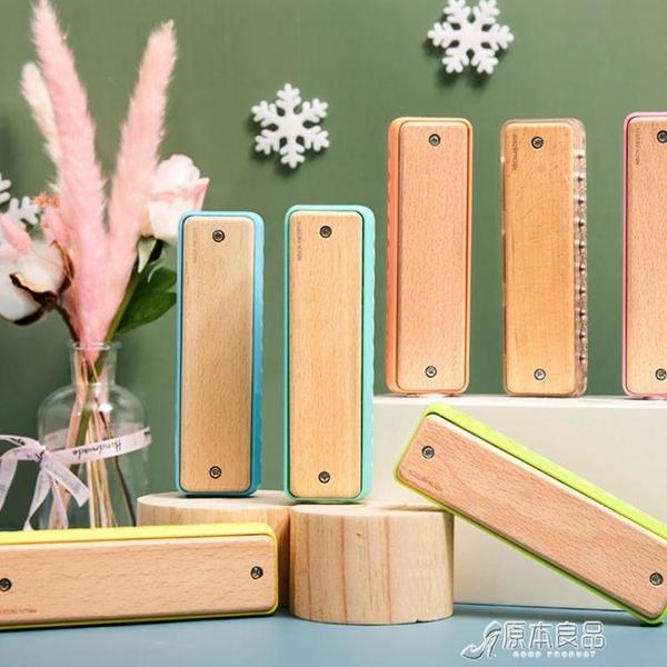 口琴 布魯斯口琴初學者嬰幼兒園小孩樂器木制【快速出貨】