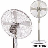 日本松木 MATRIC Breeze 16吋金屬遙控立扇 MG-AF1601S ★四段定時設定,無線遙控 S