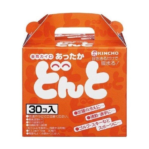 日本【金鳥牌】暖暖包 薄片型 30包入