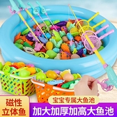 兒童大號釣魚池玩具磁性釣魚套裝益智釣魚竿早教沙灘戲水親子小孩 【雙十二下殺】