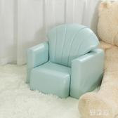 北歐創意兒童沙發卡通 女孩 公主男孩迷你嬰兒寶寶沙發兒童沙發椅 QG26167『優童屋』
