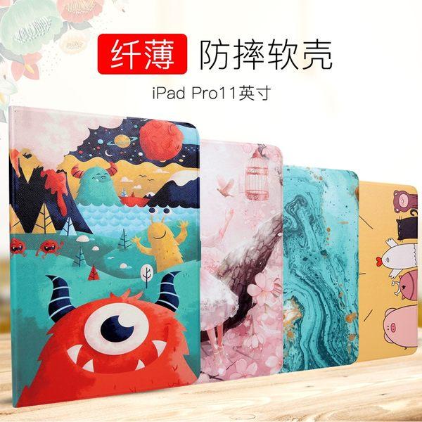 Apple iPad Pro 12.9 軟殼防摔保護套 休眠喚醒 平板電腦皮套 翻蓋平板套 支架功能 磁扣 iPad Pro 12.9吋