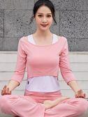 瑜伽運動套裝女健身房跑步速干瑜珈服 交換禮物