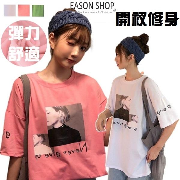 EASON SHOP(GW6887)實拍撞色字母卡通歐美人像印花薄款長版OVERSIZE落肩寬鬆短袖七分袖素色棉T裙大碼