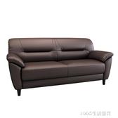 免運精品 雙人皮沙發小戶型現代簡約沙發頭層牛皮三人客廳整裝皮質NMS 居家寢具