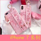 【萌萌噠】iPhone 7 / 7 Plus  皮質大理石卡通粉紅豹保護殼 手腕帶支架 全包防摔軟殼 手機殼 手機套