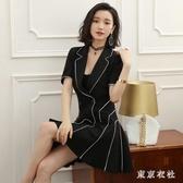 春裝2020年新款高冷御姐風成熟氣質OL職業小香風內搭黑色洋裝女XL3529【東京衣社】