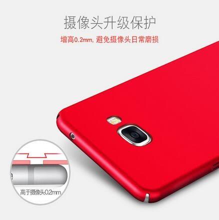 【SZ23】三星c7Pro手機殼 防摔磨砂全包邊硬 Galaxy C7 Pro保護套防摔輕薄