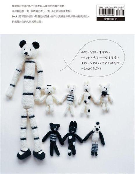 (二手書)俏皮&可愛抱起來很舒服的毛線偶:新手一定會黑X白娃娃