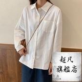 棉麻上衣 白色寬鬆長袖打底襯衫女2020春季新款百搭棉麻小眾白襯衣外套上衣-快速出貨