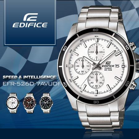 日本EDIFICE 賽車概念款 41mm/CASIO/三眼/防水/生日禮物/EFR-526D-7AVUDF/EFR-526D-7A 現+排單/免運!
