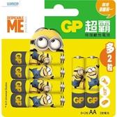 GP 超霸 特強鹼性電池 3號 8+2入 - 小小兵聯名款