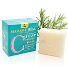 泰國 興太太 Madame Heng 阿婆 手工皂 香皂 維他命C 迷迭香