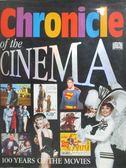 【書寶二手書T1/影視_XFB】Chronicle of the Cinema (Chronicles)_Kindersley Dorling