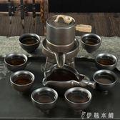 茶具套裝茶壺家用簡約石磨懶人陶瓷功夫茶具茶杯整套 伊鞋本铺