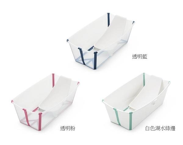 小饅頭**法國stokke flexi bath摺疊式浴盆套裝-3色(含運)
