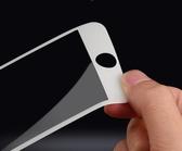 【TG】碳纖維軟邊 鋼化膜 iphone7 apple iphone 7 iphone 7 plus鋼化膜 保護貼 鋼化玻璃膜