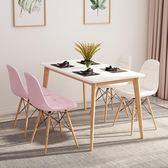 聖誕禮物北歐餐桌實木餐桌椅組合小戶型餐廳現代簡約休閒4人長方形飯桌子igo曼莎時尚