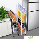 廚房置物架 夾縫收納置物架可移動推車廚房冰箱縫隙置物架臥室衛生間窄縫收納【快速出貨】