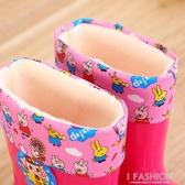 2-10周歲兒童雨鞋寶寶水鞋男女童中筒雨靴小中大童防滑童膠鞋水靴-Ifashion