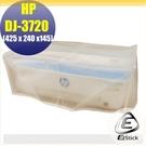 印表機防塵套 HP DJ-3720 通用...