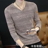 秋季長袖t恤男青少年韓版修身潮流v領透氣男士網紗鏤空薄款打底衫 遇見生活
