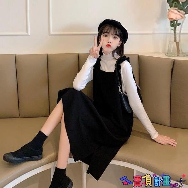 背帶裙 法式小眾裙子中長款背帶裙春裝2021新款氣質女神范小個子連身裙女 寶貝計畫 618狂歡