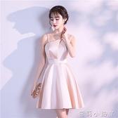 晚禮服裙子女2021新款宴會氣質名媛連衣裙中式伴娘小禮服平時可穿 NMS蘿莉新品