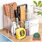 筆筒多功能桌面收納盒簡約辦公用品文具收納筆盒【福喜行】