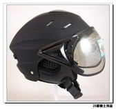 【ZEUS ZS 125B 透氣 涼爽款 平黑  飛行帽 雪帽 瑞獅 安全帽 】蜂巢內襯可拆洗、可自取