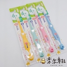【樂樂童鞋】【SUNSTAR】現貨Do-Clear 兒童牙刷 國小生專用 J005 - 牙刷