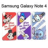 迪士尼透明軟殼 Samsung Galaxy Note 4 N910U [最佳拍檔] 米奇 米妮 唐老鴨 史迪奇【Disney正版授權】