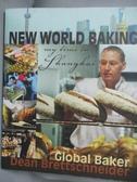 【書寶二手書T9/餐飲_XDH】New World Baking: My Time in Shanghai_Bretts