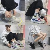 運動鞋女韓版2018夏新款網紅學生ulzzang原宿風百搭老爹鞋女丑鞋