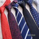 領帶男女8cm正裝商務結婚領帶新郎工作韓版領帶「時尚彩虹屋」