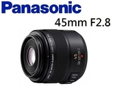 [EYE DC]  Panasonic LEICA DG MACRO-ELMARIT 45mm F2.8 松下公司貨 (12/24期0利率)