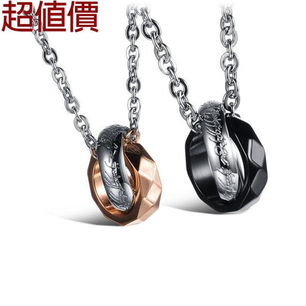 【5折超值價】最新款黑金色個性圖紋鈦情侶項鍊