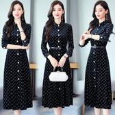 洋裝 8937#新款女秋冬裙子氣質闊太太高貴洋氣披風連身裙HF303依佳衣