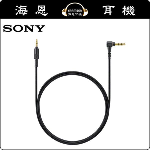 【海恩特價 ing】日本 SONY MUC-S12NB1 平衡1.2 m 耳機線 適用於 MDR-1A、MDR-100AAP