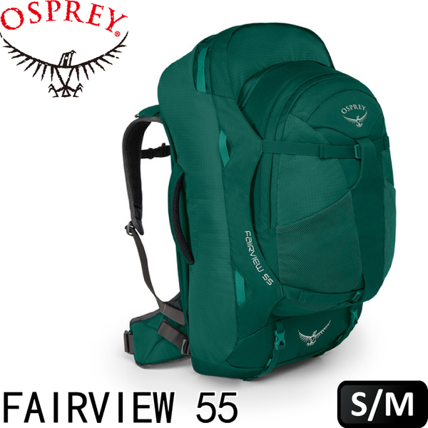 【OSPREY 美國 FAIRVIEW 55《雨林綠 S/M》】FAIRVIEW 55/登山包/登山/健行/自助旅行/雙肩背包★滿額送