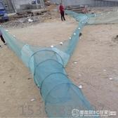漁網魚網雙向連體攔河網成品八字網捕魚籠捕蝦籠自動折疊捉魚漁具 圖拉斯3C百貨